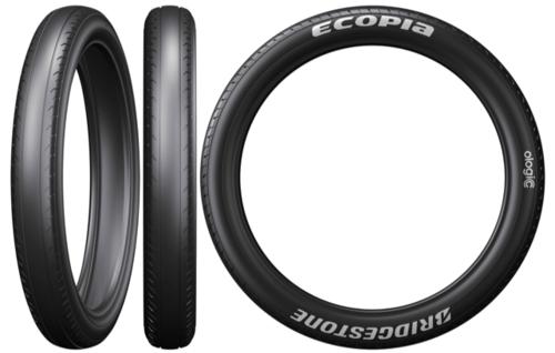 Slim Ecopia tires